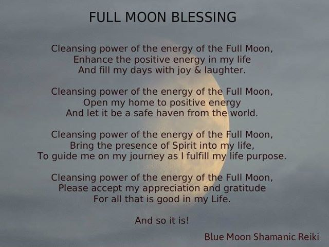 Full & new moon rituals | In Love Consulting